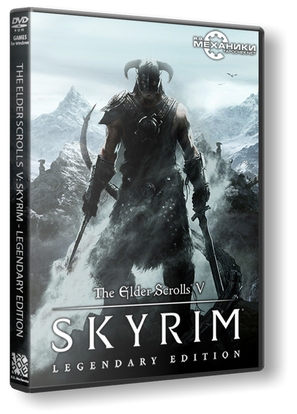 Скачать The Elder Scrolls V: Skyrim