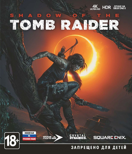 Shadow of the Tomb Raider Croft Edition (2018) PC | Repack